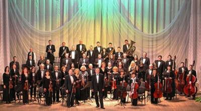 Побувати на концерті симфонічного оркестру
