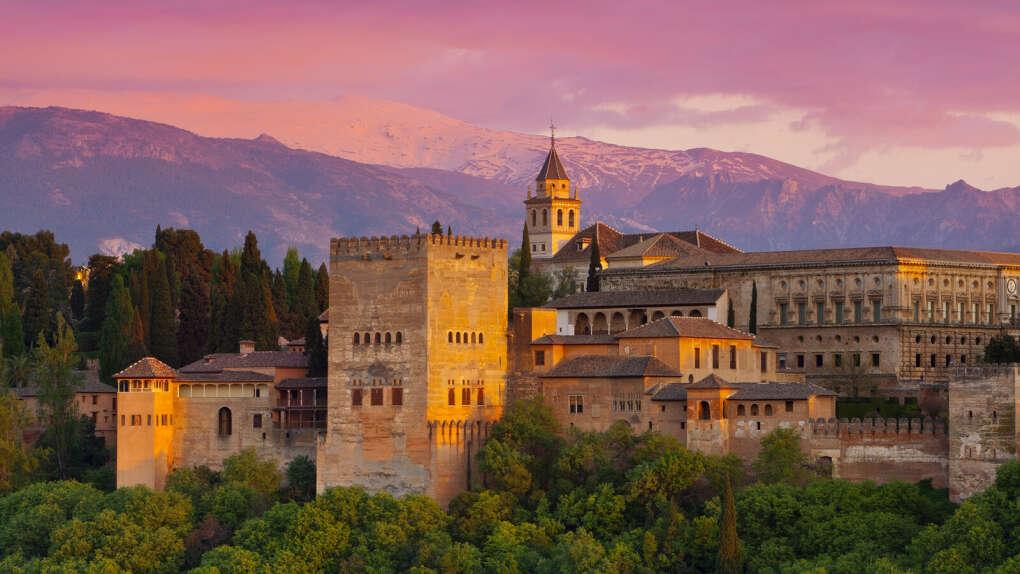 Посетить Альгамбра