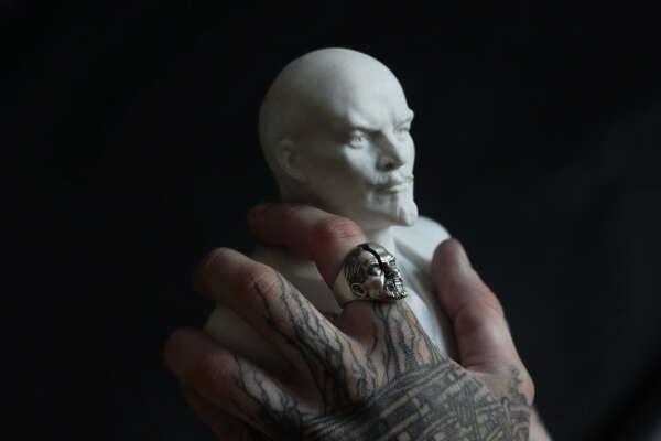 Кольцо Ленин