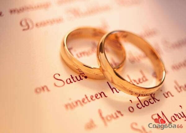 Идеальную свадьбу
