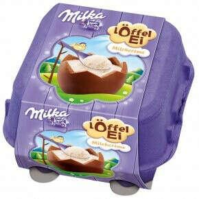 Шоколадные яйца милка с молочной начинкой