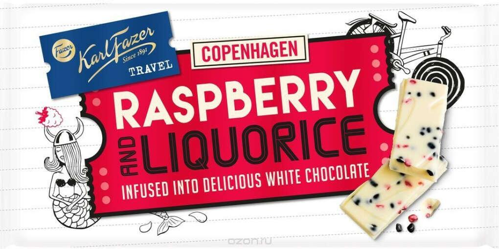 Karl Fazer белый шоколад с лакричными и малиновыми крипсами, 130 г