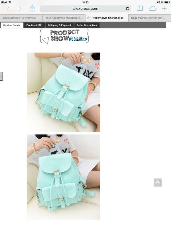 Рюкзак мятного цвета<3