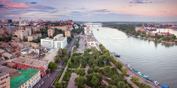 Посетить Ростов-на-Дону