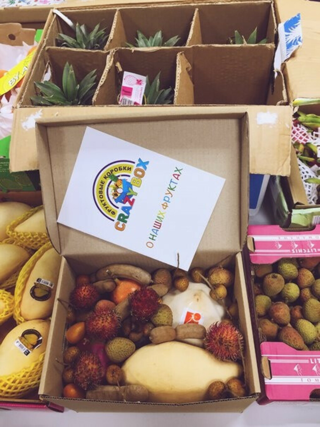 коробку экзотических фруктов