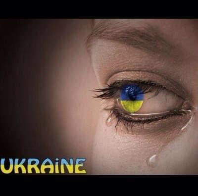 Хочу, щоб в Україні настав мир та спокій!