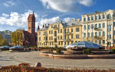 Посетить Минск