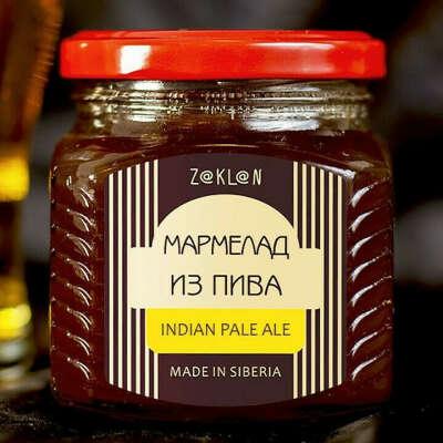 Мармелад из пива IPA