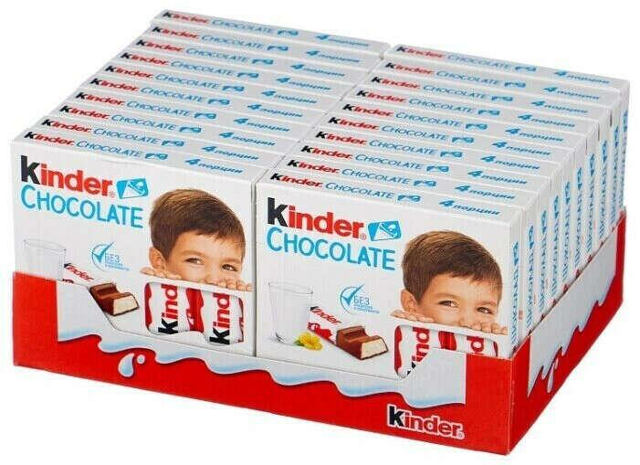 "Коробку шоколада «kinder"""