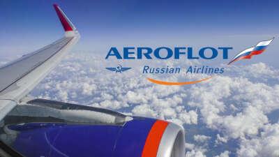 Подарочный сертификат Aeroflot