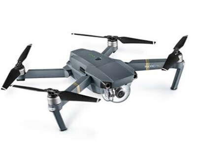 Квадрокоптер Mavic Pro Fly More Combo