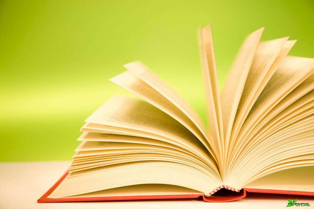 Прочитать все книги из списка