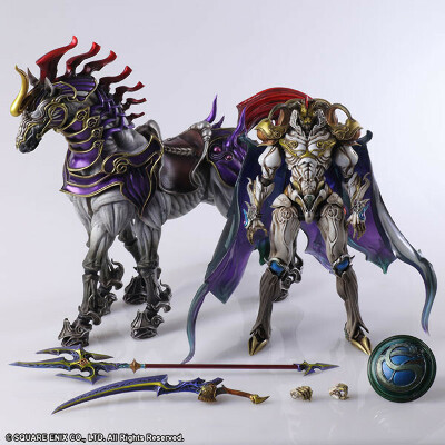 Final Fantasy - CREATURES BRING ARTS: Odin Action Figure(Released)