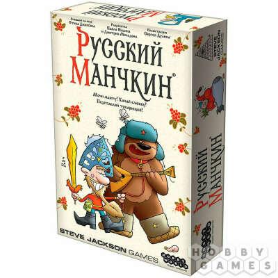 Русский манчкин | Купить настольную игру в магазинах Hobby Games