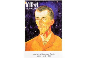 Набор из 32 открыток - творчество Ван Гога