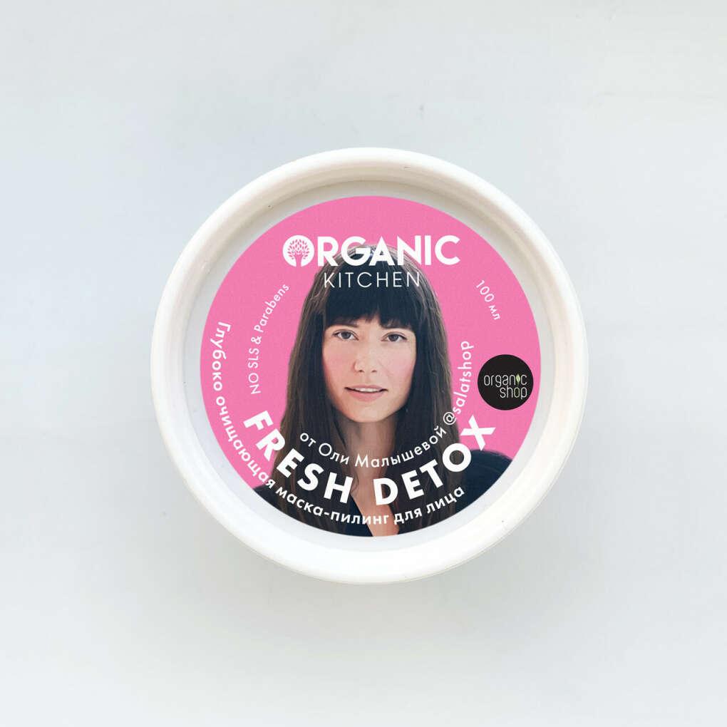 "Маска-пилинг Organic kitchen ""Fresh Detox"""