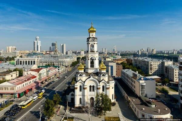 Путешествовать по России