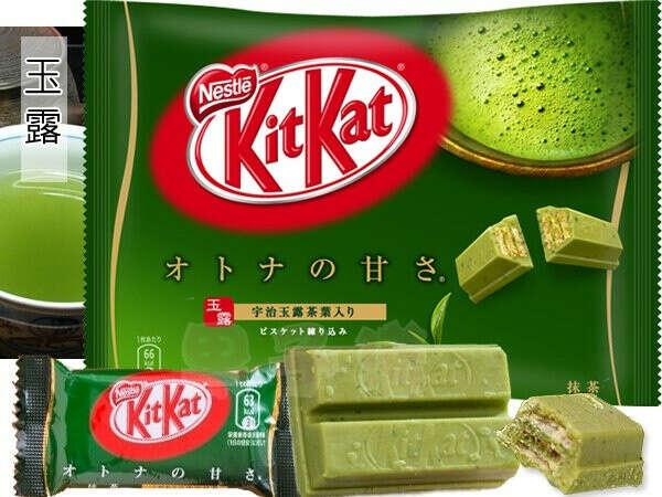 Попробовать kitkat с зеленым чаем
