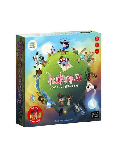 Имаджинариум Союзмультфильм 2.0, Cosmodrome Games