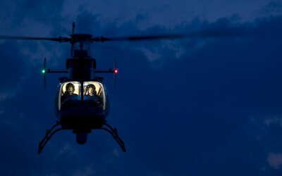 Полетать над городом на вертолете
