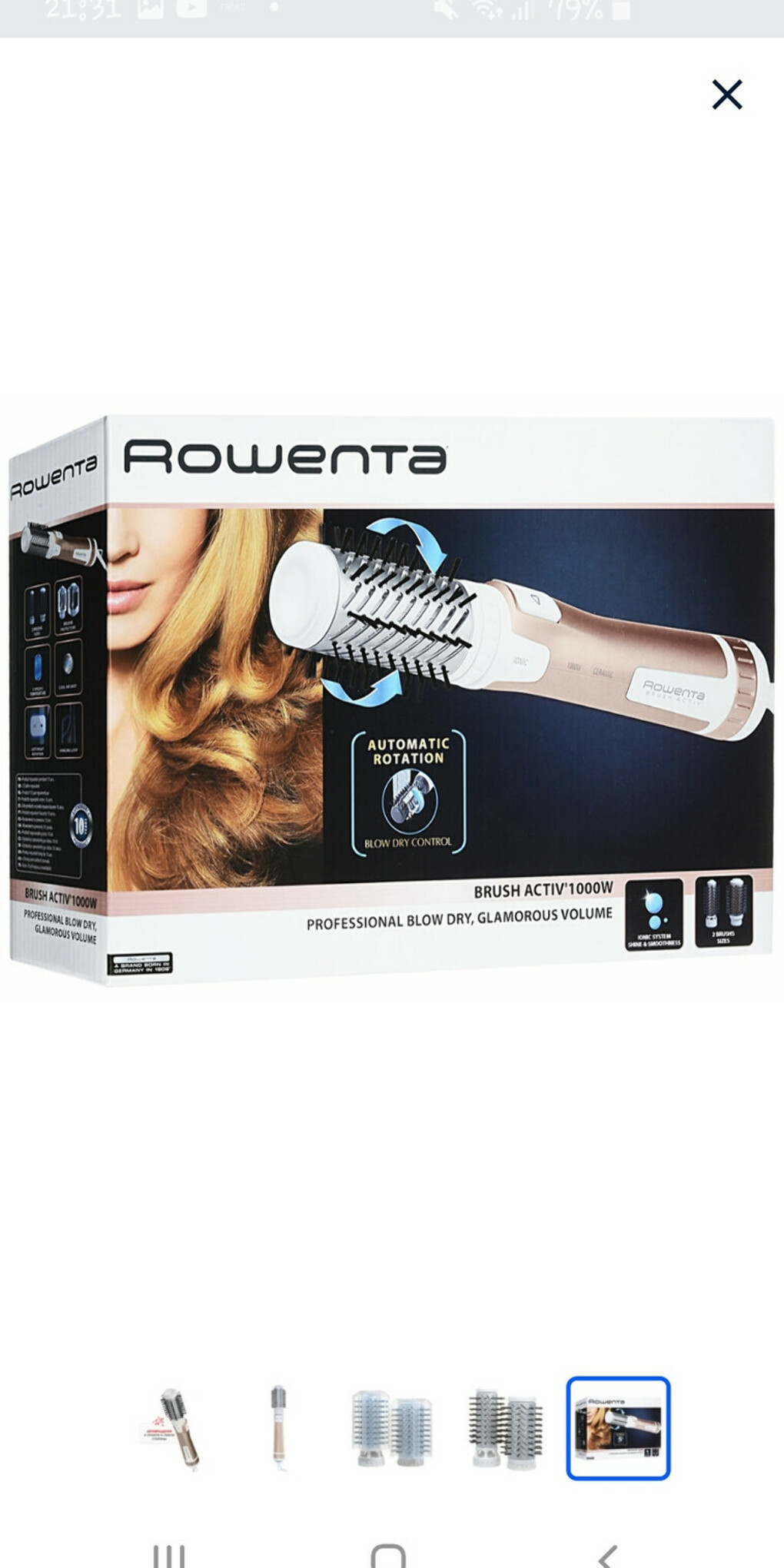 Фен-щетка Rowenta CF9520F0  http://www.ozon.ru/context/detail/id/142610300/?from=share_android