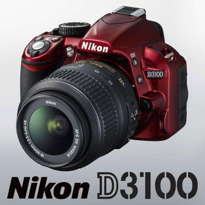 Зеркалку Nikon)))