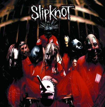 на концерт Slipknot  09.08.2021