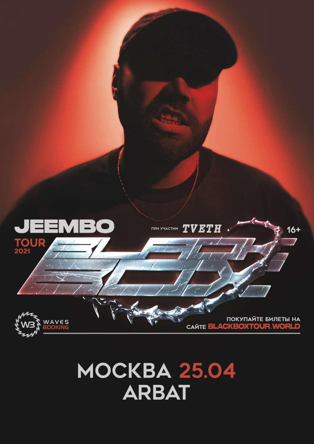 JEEMBO / 25.04, МОСКВА @ ARBAT HALL