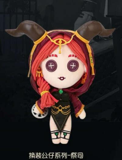 Плюшевая priestess