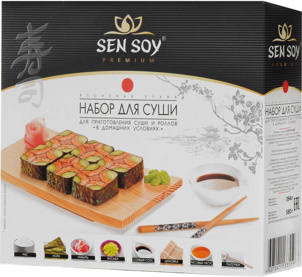 Sen Soy Набор для суши