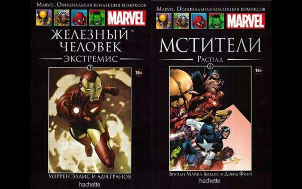 Hachette. Серия комиксов Marvel.