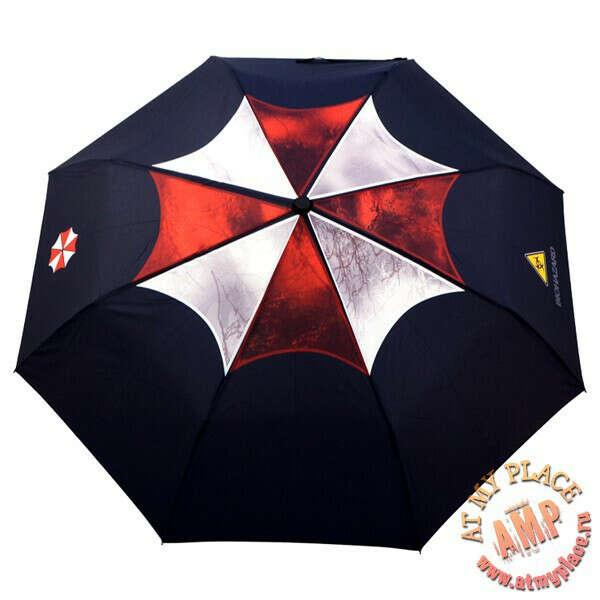 Зонт Umbrella Corporation
