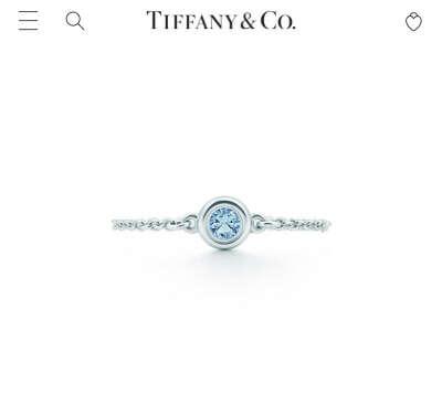 Кольцо Tiffany & Co.