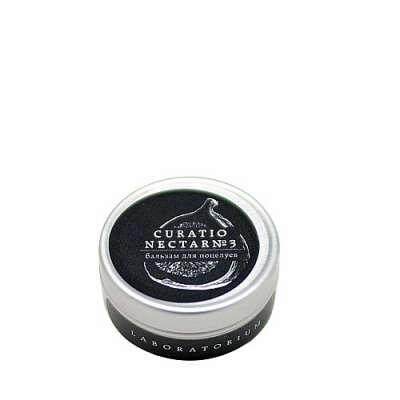 CURATIO NECTAR №3 Бальзам для губ (корица), Laboratorium