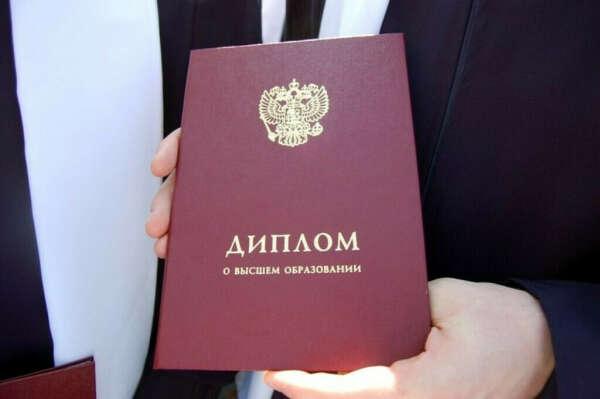 Красный диплом магистра