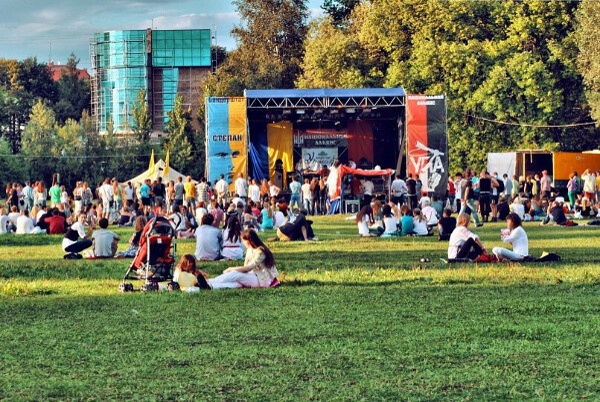 Фестиваль Бандерштат
