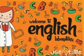 """Лаборатория языка """"English Lab"""""""