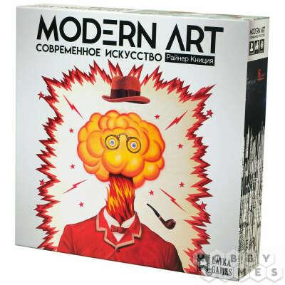 Современное искусство   Купить настольную игру в магазинах Hobby Games