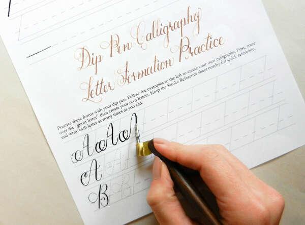 Курс каллиграфии для начинающих