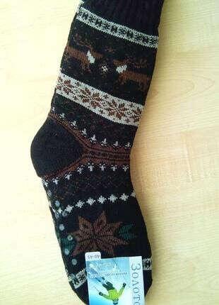Мягкие теплые носочки
