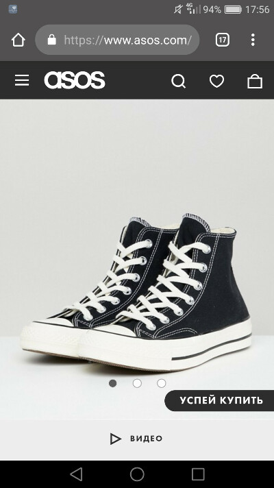 Converse Chuk '70  black