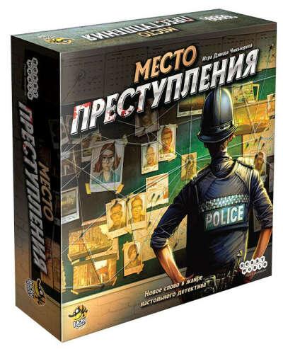 """Настольная игра """"Место преступления"""""""