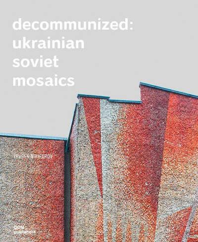 Декоммунизация: Украинские мозаики советского периода