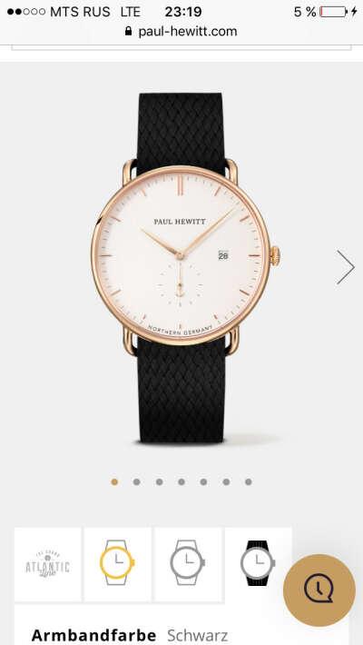 Часы Paul Hewitt