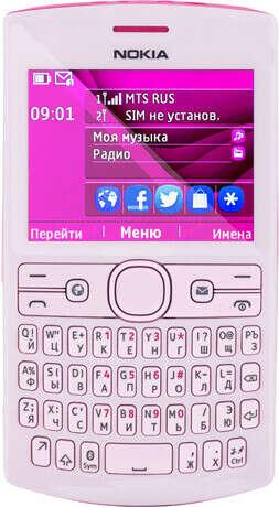 Nokia Asha 205 Dual SIM Magenta в Интернет-магазине МТС