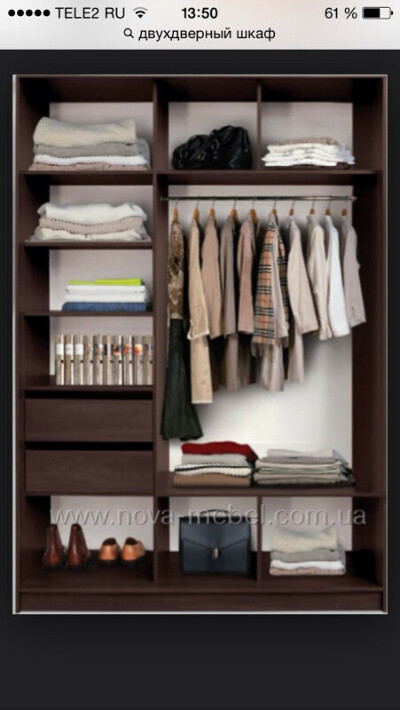 Прекрасный вместительный шкаф