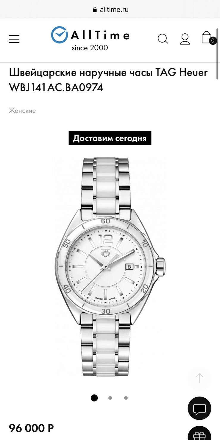 Швейцарские наручные часы TAG Heuer WBJ141AC.BA0974