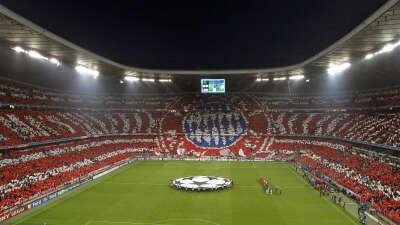Посмотреть матч Баварии Мюнхен на Альянц арене