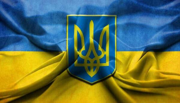 Чтобы на Украине воцарил мир