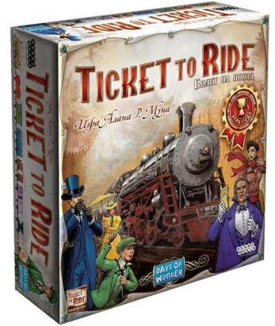 """Настольная игра """"Ticket to ride"""""""